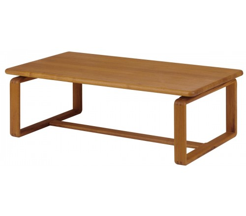 Sun Coffee Table 6044
